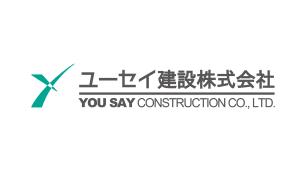 ユーセイ建設株式会社